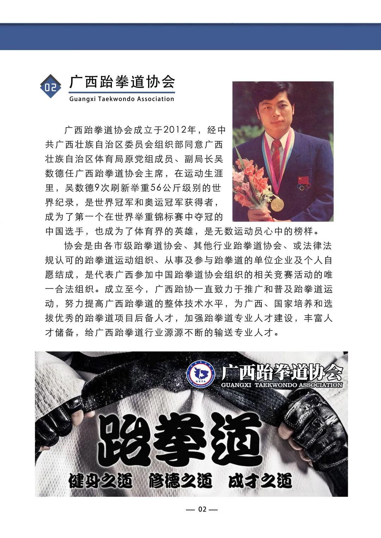 3_看图王.web