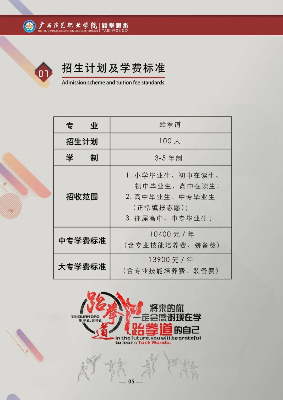 6_看图王.web