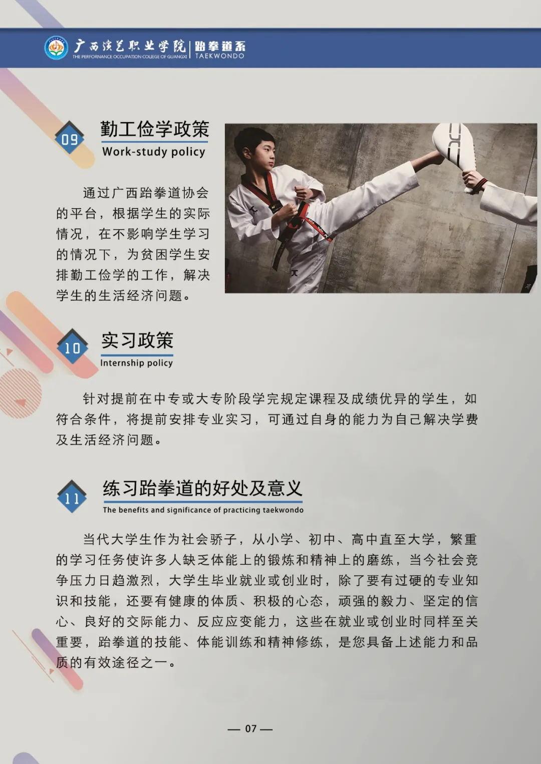 8_看图王.web