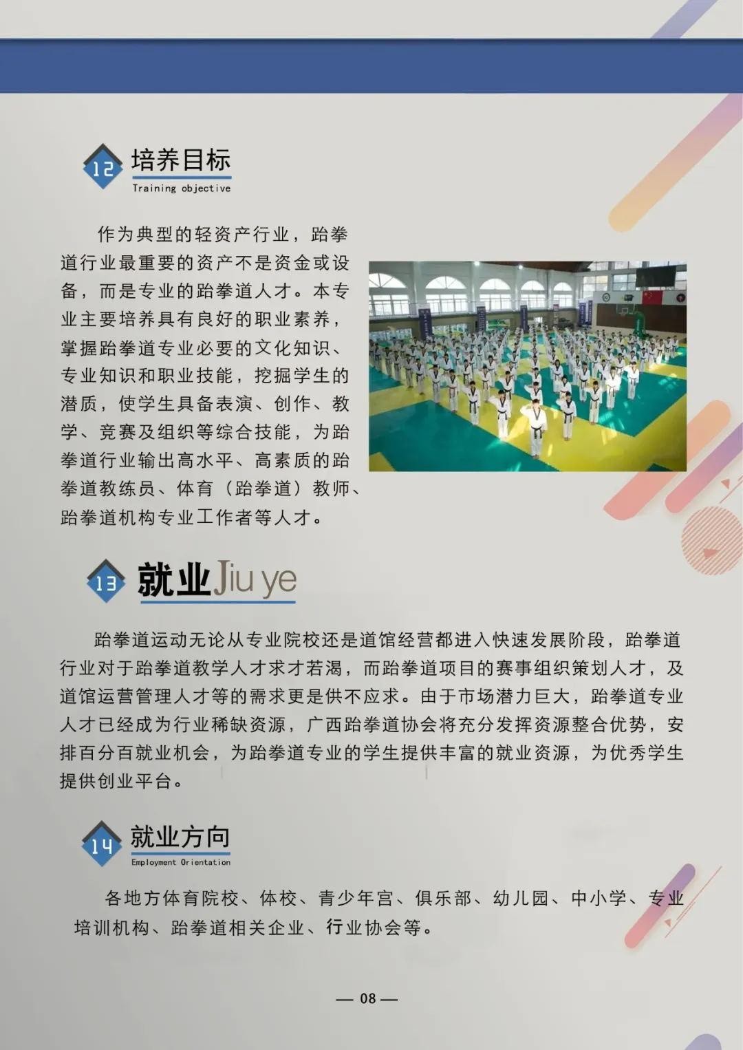 9_看图王.web