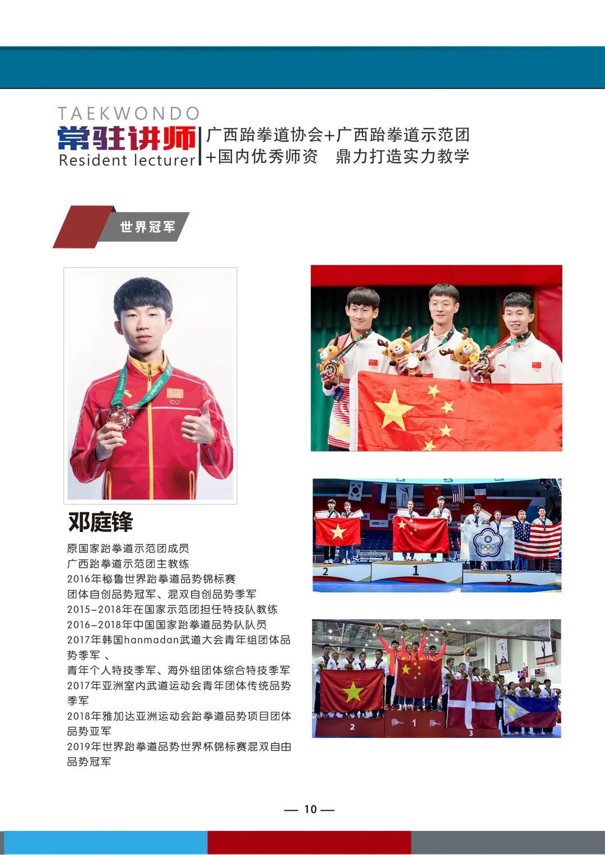 11_看图王.web