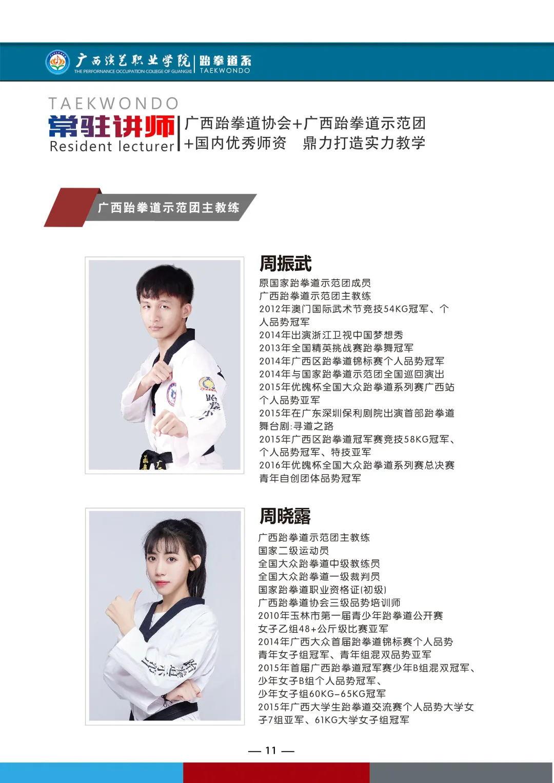12_看图王.web