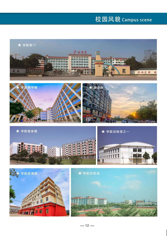 13_看图王.web