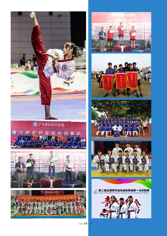15_看图王.web