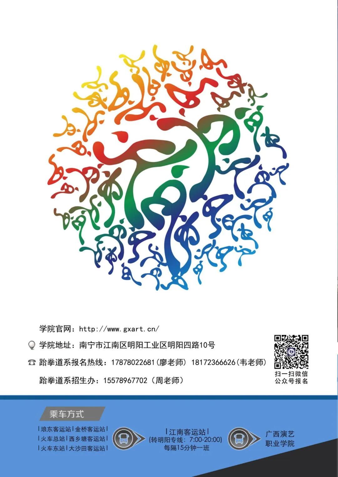 16_看图王.web