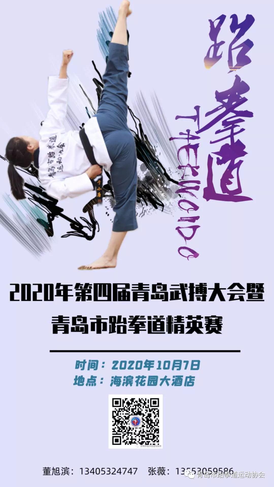 640_看图王.web